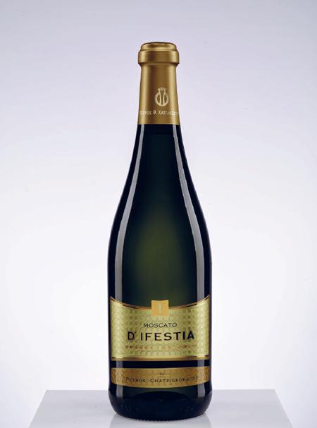 Mοscato d' Ifestia 750 ml