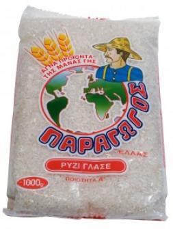 Glasse Rice Paragogos 1 Kg