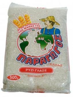 Glasse Rice Paragogos 500g