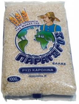 Carolina Rice Paragogos 1 Kg
